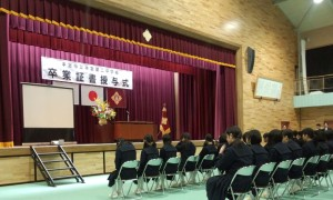 25.3.13 二中卒業式