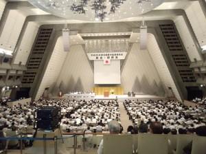 会場の国立京都国際会館